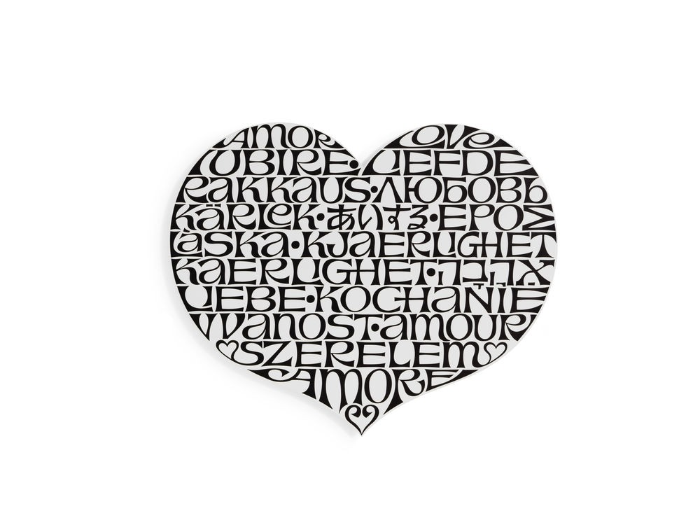 Metal Wall Relief: International Love Heart